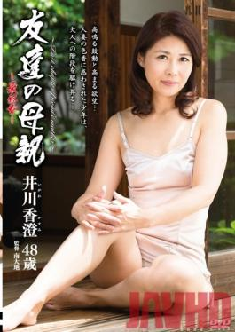 HTHD-113 Studio Center Village My Friend's Mother -Final Chapter- Kasumi Igawa