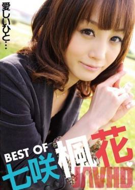 PSSD-285 Studio Audaz Japan Best of Karin Itsuki