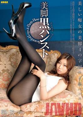 WANZ-010 Studio Wanz Factory Beautiful Legs, Black Pantyhose Natsume Inagawa