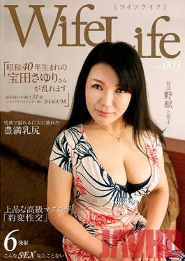 ELEG-003 Studio SEX Agent/Daydreamers Wife Life Vol.003 Sayuri Takarada, Born In Showa Year 40 Gets Wild At The Time Of Shooting, She's 51 Years Old Her Measurements Are Bust 94/Waist 64/Hips 98 98