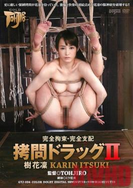 GTJ-034 Studio Dogma All Tied Up - Total Control - Torture Drugs II Karin Itsuki