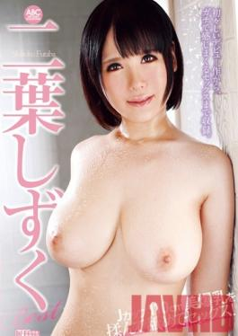 BOMN-144 Studio ABC / Mousouzoku The Best Of Shizuku Futaba J Cup 110cm Squeezing And Licking Her Beautiful Colossal Tits And Having Sex!