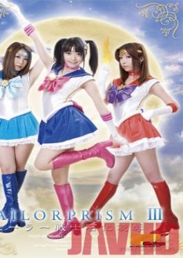 TGGP-44 Studio GIGA Beautiful Girl Warrior Sailor Prism 3 - The Petrifying Torture & Rape Of A Sailor Scout