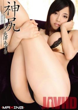 MXGS-299 Studio MAXING Godly Ass Azusa Nagasawa