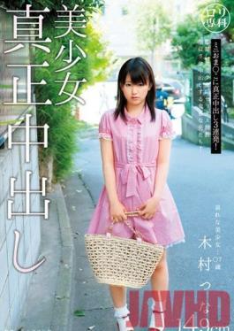 CUT-001 Studio Glay'z Lolita Special Course Beautiful Girl Real Creampie Tsuna Kimura 149cm