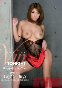 HODV-20863 Studio h.m.p Nami Hoshino 's Nympho At Your Service