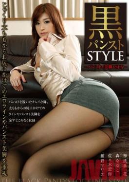 SS-034 Studio Glory Quest Black Pantyhose Style - Pantyhose & Beautiful Legs Sex -