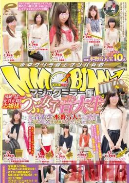 DVDES-798 Studio Deep's The Magic Mirror Express - Genuinely Pure, High-Class Girls! Innocent Music Students vol. 2 - 5 Music School Girls Go All The Way! These Gifted Girls That Were Raised Well Now Learn How To Get Naughty!