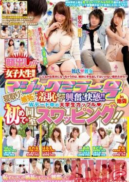 DVDES-652 Studio Deep's Faces Revealed ! College Girls Only. Magic Mirror Van Cuckolding! Jealousy! The Shame Of Excitement And Pleasure ! Double Dating Student Couples Experience Their First Shared Room Swapping ! In Ikebukuro.