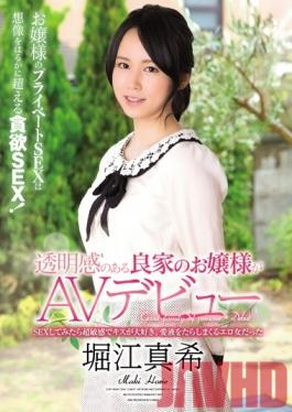 CND-177 Studio Candy When A Young Lady From A Good Household Makes Her AV Debut She Turns Out To Be An Ultra Sensual Goddess Who Says I Love You And Loves Kissing She Was An Erotic Babe Who Drips Her Love Juice Everywhere Maki Horie