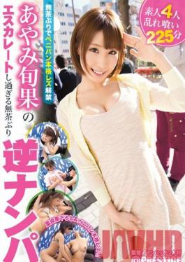 ABP-274 Studio Prestige Shunka Ayami 's Reverse Pick Up Escalates Into Absurdity