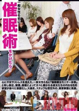 YRZ-062 Studio Prestige Group Hypnotism - What Happens When We Use The art of Hypnotism On 6 Regular Girls...