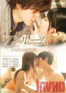 GRCH-153 Studio GIRL'S CH One Room -The Changing Scenes Of Love Inside A Room-