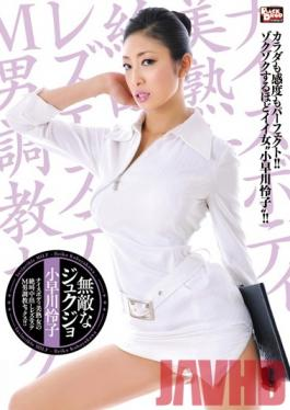 BCDP-031 Studio BACK DROP Peerless Mature Babe Reiko Kobayakawa - A Hot-Bodied Mature Woman Screams As She Gets Creampies At This Lesbian Massage Parlor For Breaking In Submissive Men!