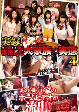 BKSP-366 Studio Ienergy True Story! The Story of a Large Family That Moved To An Island 4 - Home Video Leak!