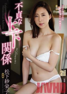 ADN-148 Studio Attackers An Illicit Top Down Relationship Saeko Matsushita