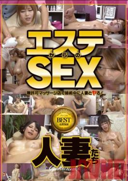 GOKU-001 Studio Lahaina Tokai SEX from the Massage Parlor