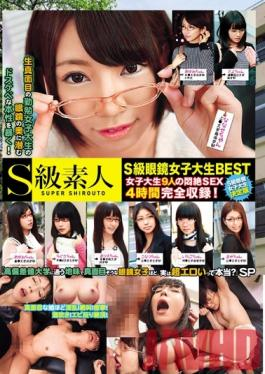 SABA-130 Studio Skyu Shiroto I've Heard That Nerdy Girls In Glasses Who Go To Good Schools Are Really Secret Sexy Sluts, But Is It True?Special