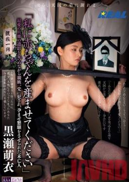 XRW-089 Studio Real Works Please Give Me Your Baby,Ravished By Her Own Flesh And Blood Right In Front Of The Portrait Of Her Beloved Late Husband, A Widow Begs To Get Knocked Up Mei Kurose