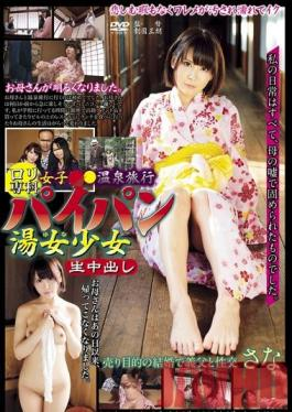 LOL-064 Studio Glay'z Lolita Special Course. Girls on a trip to the hot springs. Shaved Pussy, Bath House Young Girl. Mail-order bride fucks her father-in-law. Creampie Raw Footage.