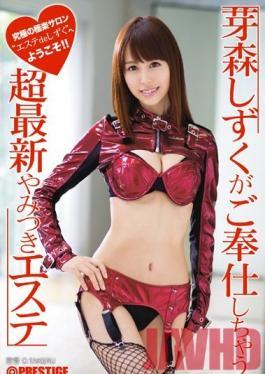 ABP-196 Studio Prestige Shizuku Memori Will Service You - The Ultimate Newest Beauty Salon Addict