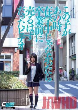 CWM-207 Studio Waap Entertainment If She Wasn't At School Then It Must Be Because This Video Was Sold Before Graduation Iku Sakuragi