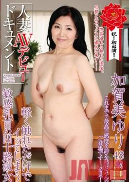 MKD-110 Studio Ruby Married Woman Porn Debut Documentary - Super-sensitive lady in her forties comes just from having her nipples lightly touched. Yuri Kagami