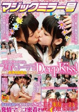 SDMU-388 Studio SOD Create The Magic Mirror Number Bus We Asked College Girl Babes Wearing The Twin LookTo Have Their First Deep Kiss! When Their Lust Catches Fire, These Two Best Friends Will Grind Their Pussies Together In A Race To The Top Of Cum Nation! Kyoko Maki