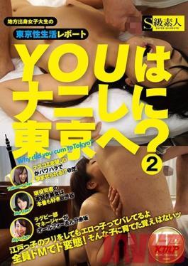 SABA-272 Studio Skyu Shiroto Why Are YOU Here In Tokyo? 2