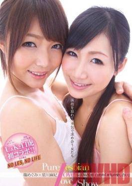 AUKS-037 Studio U & K Pure Lesbian Love Love Show - Lesbian Porn Director Byakko's True Mutual LoveMaki Hoshikawa x Megumi Shino