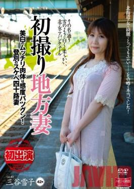 MKD-130 Studio Ruby First Time Shots Of A Country MILF - Her Pale White Voluptuous Flesh Is Totally Sensitive! A Kinky 40-Something Wife Yukiko Mitsutani
