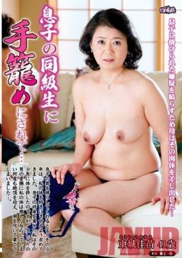 UAAU-68 Studio Center Village Raped By Her Son's Classmate... Kanae Tohjo