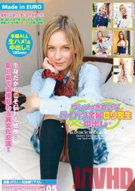 BUR-396 Studio Glay'z Beautiful Shaved Pussy - Pretty Blonde High School Girl Gets Creampie Raw Footage 05