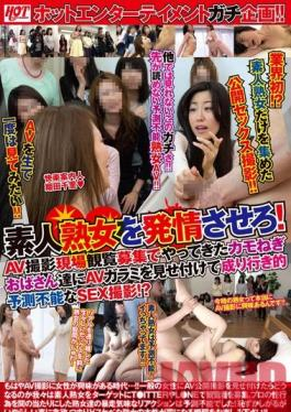 AVOP-186 Studio Hot Entertainment Make Amateur Housewives Horny! Seduce Porn Recruit Housewives And Have All Kinds Of Unexpected Sex With Them! Chisato Shoda