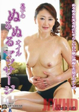 MATU-48 Studio Center Village A Cock's Slippery Oil Massage - Eri Suzuki