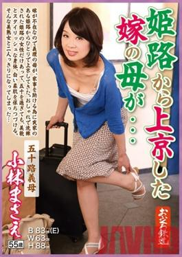 OFKU-066 Studio STAR PARADISE The Bride's Mother Came To Tokyo From Himeji... A Fifty-Something Stepmom Masae Kobayashi