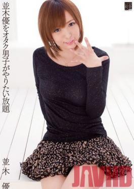 ADZ-284 Studio KUKI Nerdy Men Do What They Like To Yu Namiki