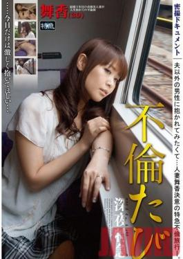 AZSA-004 Studio Takara Eizo Late Night Adulterous Trip on the Train... Make Hard Love To Me, Just For Today... Starring Maika.