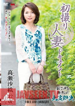 JRZD-498 Studio Center Village First Time Shots Married Woman Documentary Saori Takase