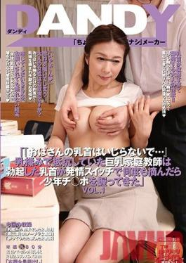 DANDY-561 Studio DANDY Please Don't Tease My Old Lady Nipples...This Big Tits Private Tutor Was Refusing To Have Her Tits Fondled, But Her Erect Nipples Were Her Horny Switch, And Once That Switch Was Flipped, Over And Over, She Turned It On And Started Grabbing His Young Dick vol. 1