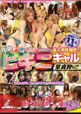 GAR-324 Studio GARCON 11 Gals In Total! Gals in Bikinis Go Hunting Cherry Boys!
