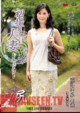 JRZD-319 Studio Center Village Documentary: Wife's First Exposure Natsumi Watanabe