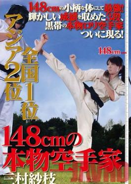 VSPDS-520 Studio V&R PRODUCE 2nd in Asia 1st in Japan: 148cm Real Karate Fighter Sae Mimura