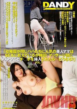 DANDY-343 Studio DANDY Mother Sends her Kid to Kindergarten and Goes to a Massage Parlor, Where she gets Fucked hard and Cummed inside. vol. 1