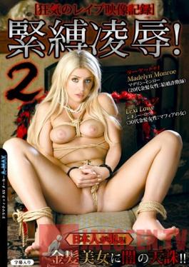 STC-038 Studio Spartan / Mousouzoku (Rape Video Record Of Madness) S&M And Rape! Dark, Divine Punishment For Beautiful Blondes ! 2
