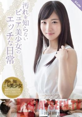 SQTE-147 Studio S-Cute Beautiful Girls Who Know No Impurity and Their Dirty Daily Life