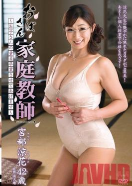 QIZZ-18 Studio Center Village Private Tutoring by a Mature Woman - Please Let Me Help Your Son Graduate From Being a Cherry Boy - Kyoka Miyabe