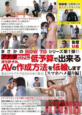 AVOP-037 Studio NON The First Installment From The Shocking HOW TO Series ! We Teach You How To Make Your Own Original Porn On A Small Budget (Smartphone POV Volume)