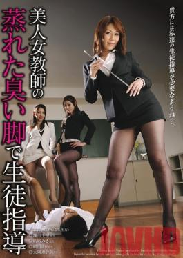 NFDM-195 Studio Freedom Student Guidance With The Steamy And Stinky Legs Of A Beautiful Female Teacher