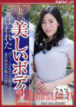 NSPS-628 Studio Nagae Style My Wife's Beautiful Body Was Taken Away Her Pale Skin, Her Small Waist, Her Beautiful Body Was A Work Of Art, And Now Another Man Has Taken It From Me... Waka Ninomiya